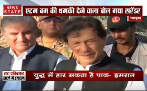 pakistan pm imran khan accepts that pakiastan can be defeated from india
